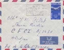 Tchad Lettre Guépard 1 Timbre - Tschad (1960-...)
