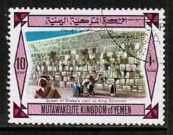 YEMEN---Kingdom  Mi. # XII VF USED UNISSUED (Stamp Scan # 701) - Yemen