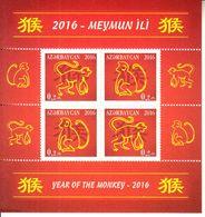 2016 Azerbaijan Year Of The Monkey  Souvenir Sheet  MNH - Azerbaïjan