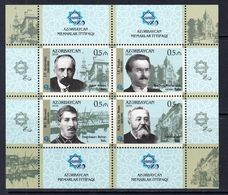 2016 Azerbaijan Union Of Architects Complete Set Of 4 Sheets  MNH - Azerbaïjan