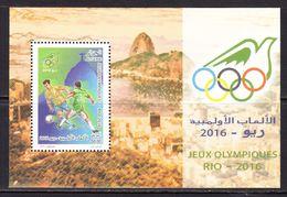 2016 Algeria Olympics Rio Football Souvenir Sheet  MNH - Azerbaïjan