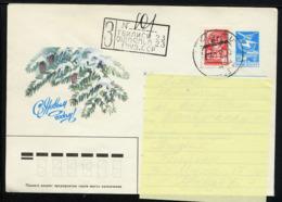 GEORGIE GEORGIA 1993, 1 Enveloppe Recommandée Avec Surcharge URSS / SU - Georgien