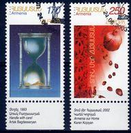 Armenie  Europa Cept 2003  Gestempeld Fine Used - Europa-CEPT