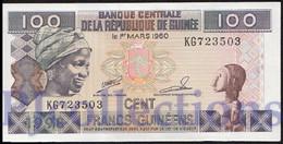 GUINEA 100 FRANCS 1998 PICK 35a UNC - Guinea