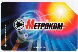RUSSIA - RUSSIE - RUSSLAND ROSTELECOM METROCOM 25 UNITS URMET MAGNETIC PHONECARD TELEPHONE CARD TELECARTE - Russie