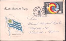 Uruguay - 1975 - Lettre - FDC - Exposición Y Congreso Mundial - España 75 - Cygnus - Uruguay