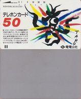 2/ Japan; Dendenkosha - PRE 5c - Japan