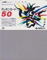 3/ Japan; Dendenkosha - PRE 5c - Japan