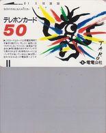 4/ Japan; Dendenkosha - PRE 5d - Japan