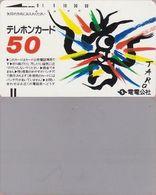 5/ Japan; Dendenkosha - PRE 5d - Japan