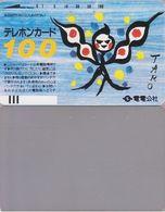 6/ Japan; Dendenkosha - PRE 6d - Japan