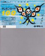 7/ Japan; Dendenkosha - PRE 6d - Japan