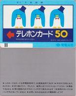 8/ Japan; Dendenkosha - PRE 9a - Japan