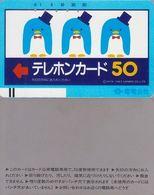 10/ Japan; Dendenkosha - PRE 9b - Japan