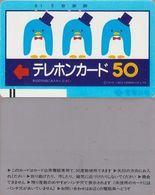 11/ Japan; Dendenkosha - PRE 9b - Japan