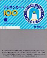 13/ Japan; Dendenkosha - PRE 10a - Japan