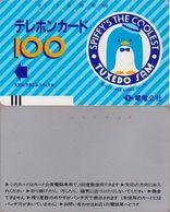 16/ Japan; Dendenkosha - PRE 10b - Japan