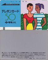 19/ Japan; Dendenkosha - PRE 11c - Japan