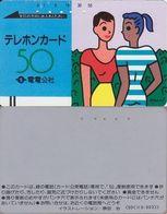 20/ Japan; Dendenkosha - PRE 11d - Japan