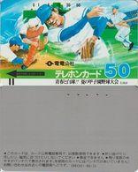23/ Japan; Dendenkosha - PRE 45 - Japan