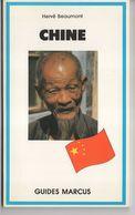 Guide Marcus Chine EXCELLENT ETAT   Edition 1994 - Voyages
