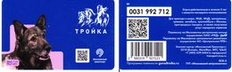 Transport  Card  Russia. Moscow  Metro/train/trolleybus/bus Troika 07. 2020 - Russie
