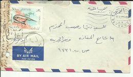 LEBANON 1971 CENSORED COVER - Liban