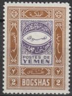 Jemen-Nord (Arab.Republik) Nr. 30 ** - Ornamente - Yemen