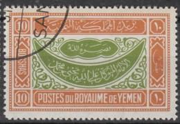 Jemen-Nord (Arab.Republik) Nr. 36 Q - Ornamente - Yemen