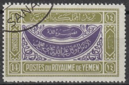 Jemen-Nord (Arab.Republik) Nr. 37 Q - Ornamente - Yemen