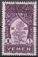 Jemen-Nord (Arab.Republik) Nr. 48 Q - Landesmotive: Mokkakaffeestrauch - Yemen
