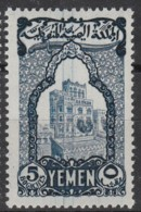 Jemen-Nord (Arab.Republik) Nr. 51 ** - Landesmotive: Palast In Sanaa - Yemen