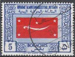 Jemen-Nord (Arab.Republik) Nr. 125 Q - Landesmotive: Landesflagge - Yemen
