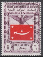 Jemen-Nord (Arab.Republik) Nr. 126 Q - Landesmotive: Adler Und Landesflagge - Yemen