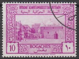 Jemen-Nord (Arab.Republik) Nr. 128 Q - Landesmotive: Moschee, Sanaa - Yemen