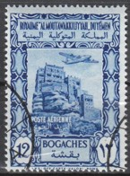 Jemen-Nord (Arab.Republik) Nr. 135 Q - Landesmotive: Sommerpalast Des Imam Im Wadi Dhar - Yemen