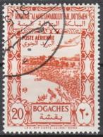 Jemen-Nord (Arab.Republik) Nr. 137 Q - Landesmotive: Volksversammlung - Yemen