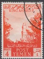 Jemen-Nord (Arab.Republik) Nr. 150 Q - 5. Jahrestag Thronbesteigung König Ahmed I.: Minarett Und Moschee Von Taiz - Yemen