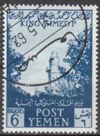 Jemen-Nord (Arab.Republik) Nr. 151 Q - 5. Jahrestag Thronbesteigung König Ahmed I.: Minarett Und Moschee Von Taiz - Yemen