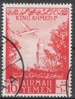 Jemen-Nord (Arab.Republik) Nr. 153 Q - 5. Jahrestag Thronbesteigung König Ahmed I.: Minarett Und Moschee Von Taiz - Yemen