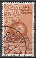 Jemen-Nord (Arab.Republik) Nr. 156 Q - Gründung Der Arabischen Postunion: Erdkugel Vor Arabesken - Yemen