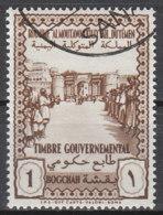 Jemen-Nord (Arab.Republik) Nr. 159 Q - Freimarke: Nicht Ausgegebene Dienstmarken Als Freimarken Verwendet. - Yemen