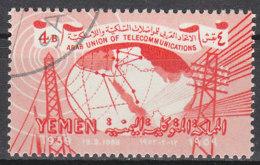 Jemen-Nord (Arab.Republik) Nr. 162 Q - 6 Jahre Arabische Telegrafen- + Telefon-Union - Yemen