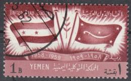 Jemen-Nord (Arab.Republik) Nr. 163 Q - 1. Jahrestag Gründung Der VAR Ägypten, Syrien + Jemen - Yemen