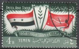 Jemen-Nord (Arab.Republik) Nr. 165 Q - 1. Jahrestag Gründung Der VAR Ägypten, Syrien + Jemen - Yemen