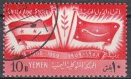 Jemen-Nord (Arab.Republik) Nr. 167 Q - 1. Jahrestag Gründung Der VAR Ägypten, Syrien + Jemen - Yemen