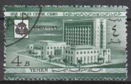 Jemen-Nord (Arab.Republik) Nr. 195 Q - Fertigstellung Palast Für Arabische Liga, Kairo: Gebäude Der Arabischen Liga - Yemen