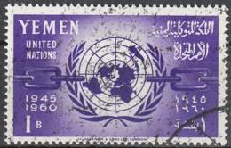 Jemen-Nord (Arab.Republik) Nr. 205 Q - 15 Jahre Vereinte Nationen (UNO): UNO-Emblem, Kette - Yemen