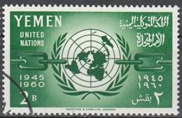 Jemen-Nord (Arab.Republik) Nr. 206 Q - 15 Jahre Vereinte Nationen (UNO): UNO-Emblem, Kette - Yemen
