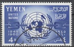Jemen-Nord (Arab.Republik) Nr. 208 Q - 15 Jahre Vereinte Nationen (UNO): UNO-Emblem, Kette - Yemen